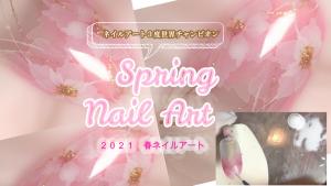 Spring classic flower nail art.