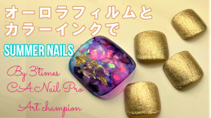 Recommended foot nail art for the summer of 2021 nail art for the summer of 2021